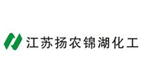 江苏扬农锦湖化工
